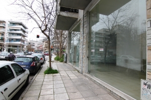 Бизнес 132 m² в Салониках