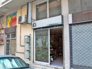 Бизнес 53 m² в Афинах
