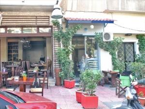 Бизнес 22 m² в Афинах