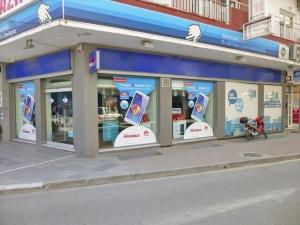 Бизнес 210 m² на Олимпийской Ривьере