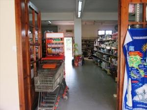 Бизнес 470 m² на Кассандре (Халкидики)