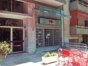 Бизнес 309 m² в Афинах