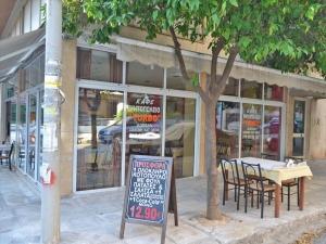 Бизнес 138 m² в Афинах