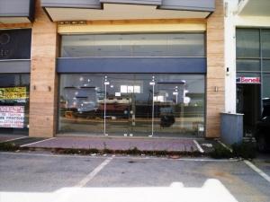 Бизнес 356 m² в Халкидиках