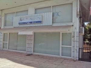 Бизнес 134 m² в Афинах