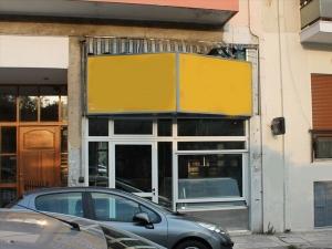 Бизнес 200 m² в Афинах