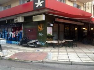 Бизнес 14 m² в Салониках