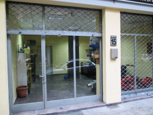 Бизнес 60 m² в Салониках