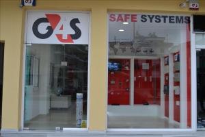 Бизнес 110 m² в Эпире