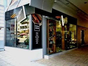 Бизнес 63 m² в Афинах