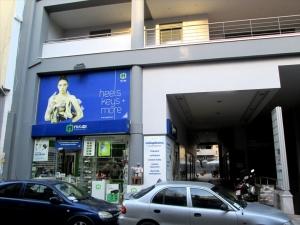 Бизнес 44 m² в Афинах