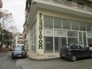 Бизнес 560 m² в Салониках