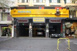 Бизнес 800 m² в Салониках