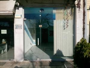Бизнес 112 m² в Салониках