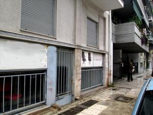 Бизнес 139 m² в Афинах