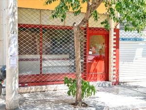 Бизнес 36 m² в Афинах