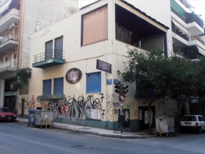 Земельный участок 684 m² в Афинах