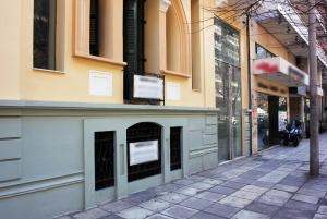 Бизнес 223 m² в Салониках
