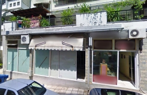 Бизнес 395 m² в Салониках