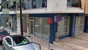 Бизнес 255 m² в Салониках