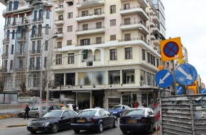Бизнес 170 m² в Салониках