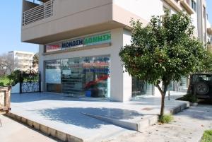 Бизнес 187 m² на Родосе