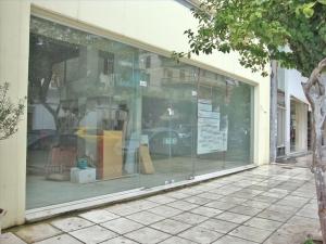 Бизнес 305 m² в Афинах