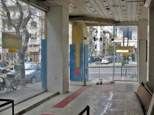 Бизнес 66 m² в Афинах