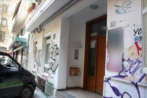 Квартира 45 m² в Салониках