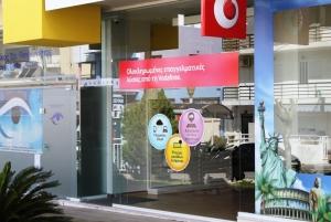 Бизнес 87 m² на Родосе